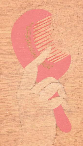i_love_my_pink_comb_det1
